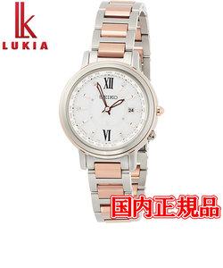 国内正規品 SEIKO セイコー LUKIA ルキア ソーラー電波 レディース腕時計 SSQV034