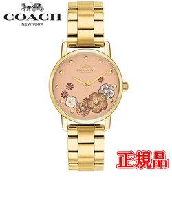 特価品 40%OFF 正規品 COACH コーチ GRAND グランド クォーツ レディース腕時計 14503056