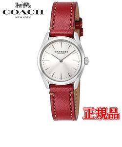 特価品 40%OFF 正規品 COACH コーチ MODERN LUXURY モダンラグジュアリー クォーツ レディース腕時計 14503205