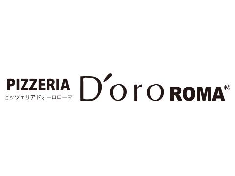 ピッツェリア ドォーロ ローマ