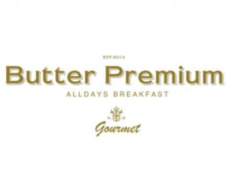 butter premium