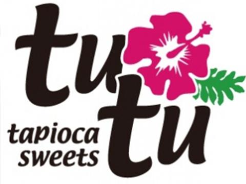 tapioca sweets tutu