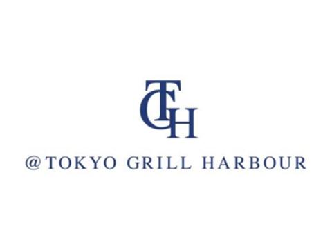 @Tokyo grill harbor