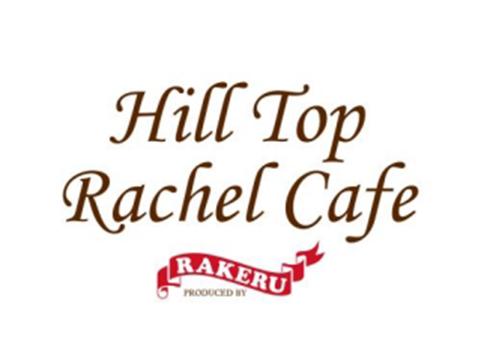 Hill Top Rachel Café