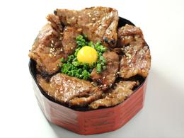 Costeleta de porco de carne de vaca japonesa seleta de cardápio recomendada 重