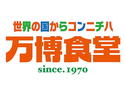 BAMPAKU SYOKUDO