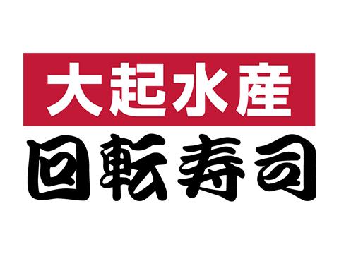 DaikiSuisan ConveyorSushi