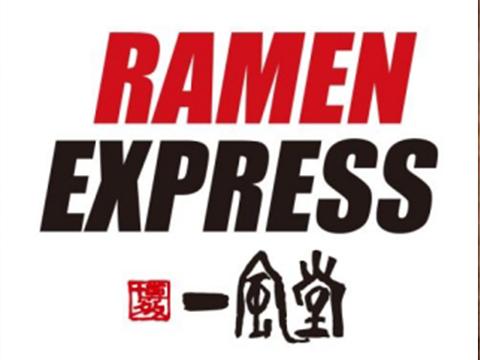RAMENEXPRESS 博多一風堂