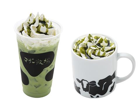 抹茶ミルクラテ(ホット/アイス)