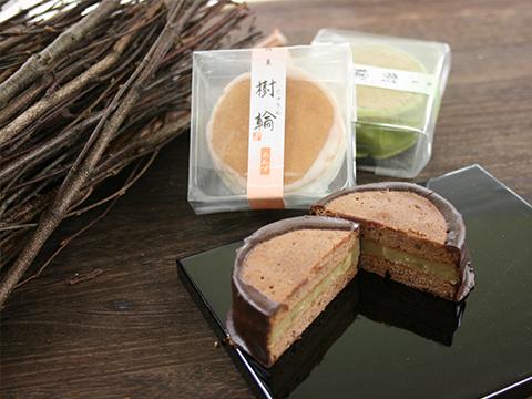 西洋菓子処 樹杏