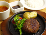 Ishigamaya Hamburg Steak