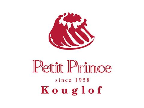 Petit Prince Kouglof