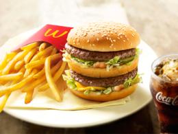 Recommended menu Big Mac
