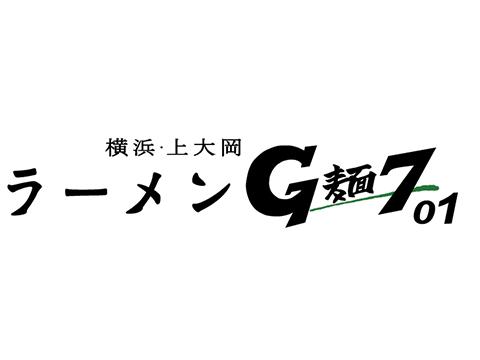 G麺7-01