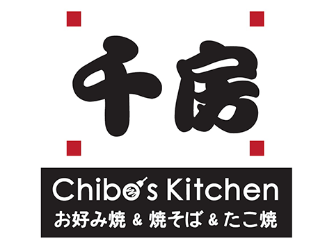 千房 Chibo's Kitchen