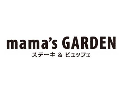 mama's GARDEN ららぽーと甲子園