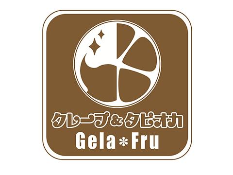 クレープ&タピオカ Gelafru