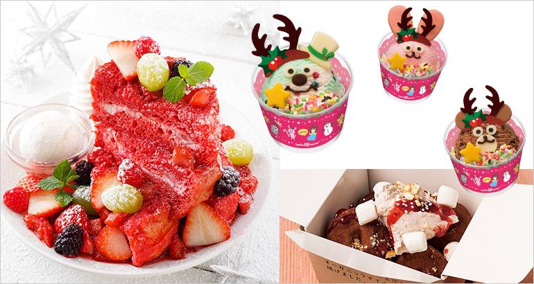 ららぽーとに行ったら食べたい!クリスマススイーツ