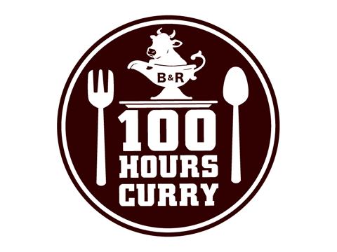 100時間カレーEXPRESS