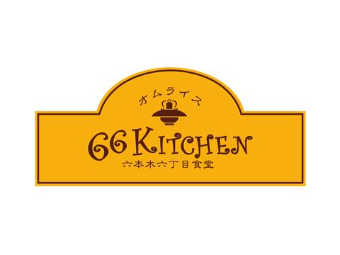 66 Kitchen