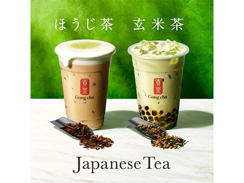 ほうじ茶ミルクティー+ミルクフォーム(Mサイズのみ)