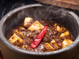 おすすめメニュー 石鍋麻婆豆腐