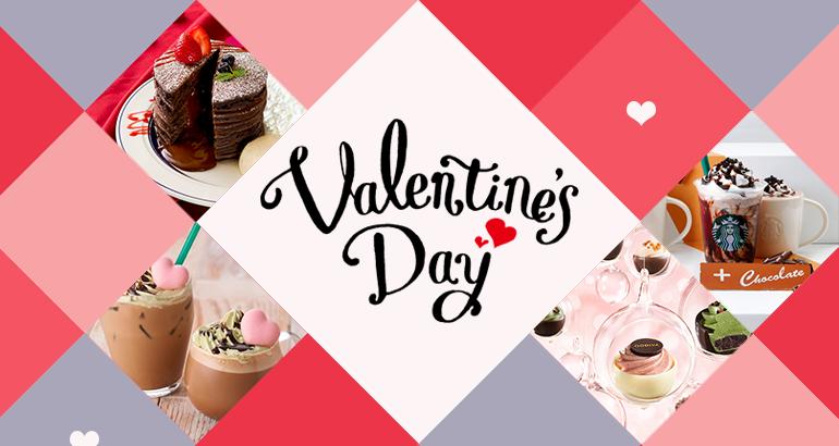 バレンタインを満喫!自分でも食べたいチョコレートスイーツ&ドリンク