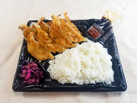 石松餃子弁当(餃子8個入り)
