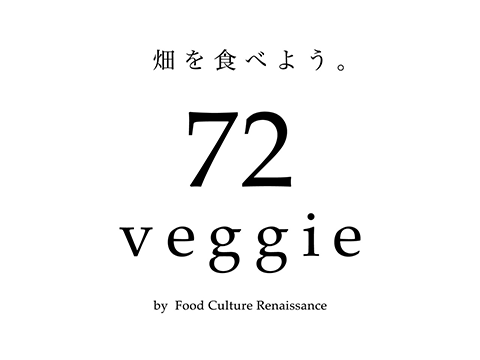 72veggie