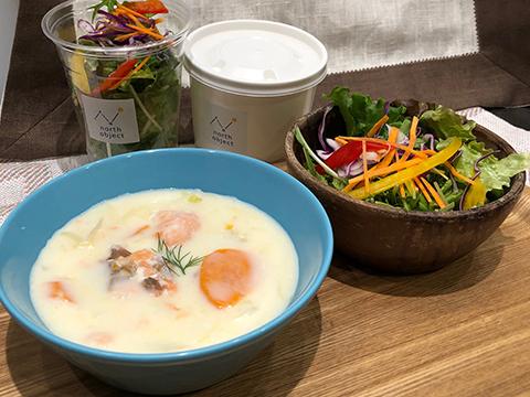 お得な400円セット(お好きなスープ+サラダ)