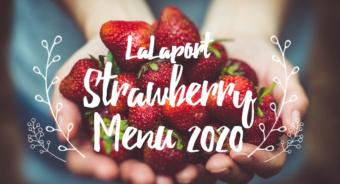 尽情享受时令的味道! 酸甜,华丽的草莓糕点专刊