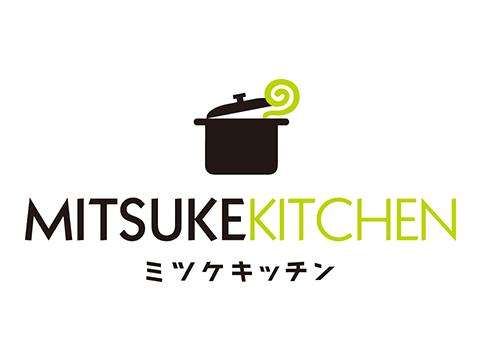 MITSUKE KITCHEN/ミツケ キッチン