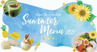 【ららぽーと湘南平塚】この夏に食べたいスタッフおすすめの最新夏メニュー