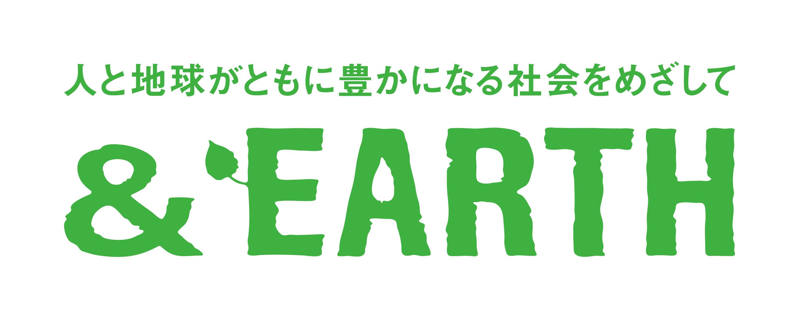 &EARTH