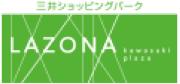三井购物公园LAZONA