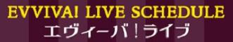 EVVIVA!LIVE