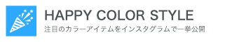 HAPPY COLOR STYLE