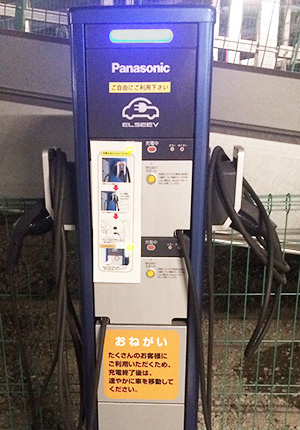 The electric car charge stands