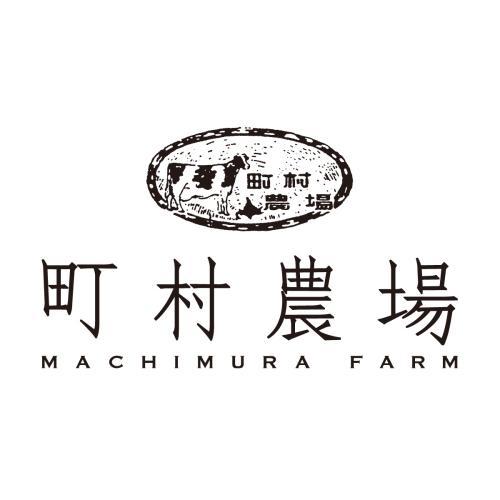 MACHIMURA FARM