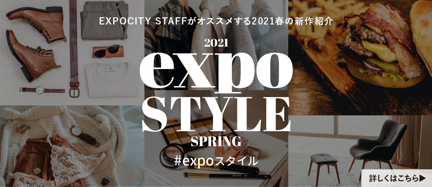SPRING expo-style