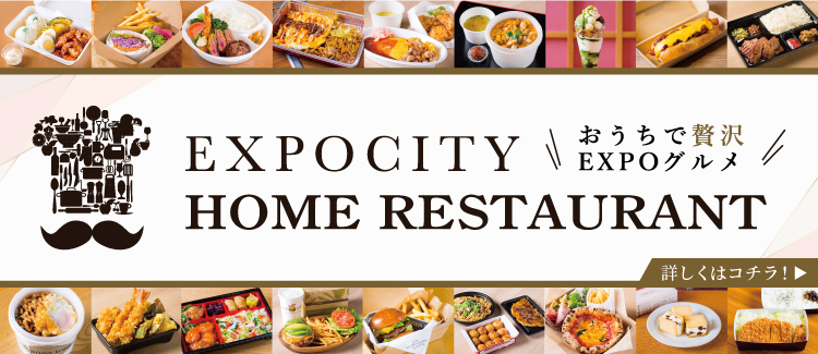 EXPO HOME RESTAURANT