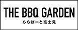 THE BBQ GARDEN