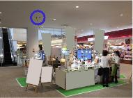 湘南Food Hall(Food Cort)前2