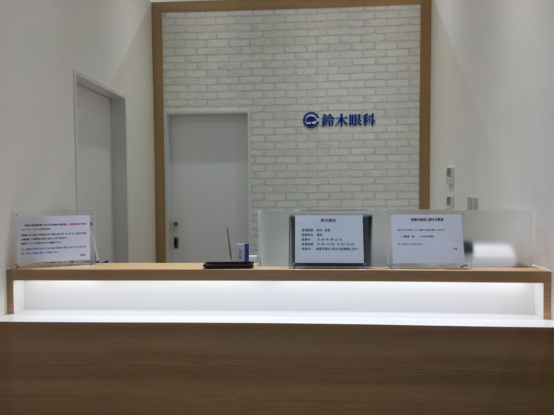 ららぽーと 平塚 営業 時間