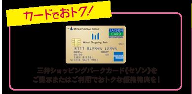카드로 저렴하다!