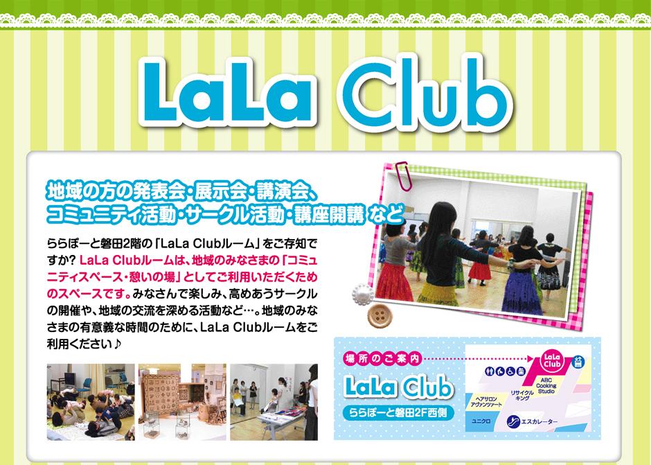 Participaremos em Clube de LaLa?