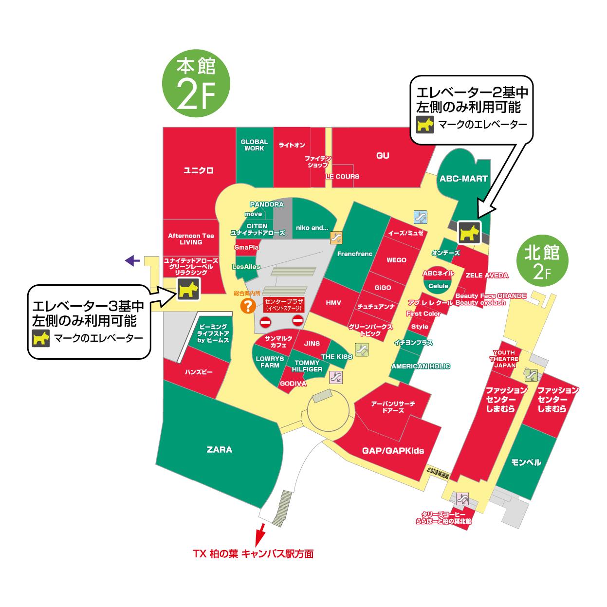 본관 2F 맵