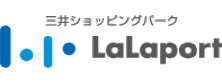 三井ショッピングパークLaLaport