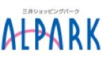 三井ショッピングパーク ALPARK