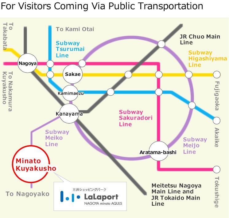 For Visitors Coming Via Public Transportation